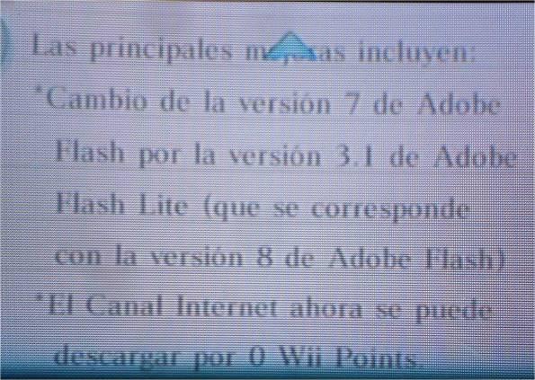 Actualizacion wii internet chanel free